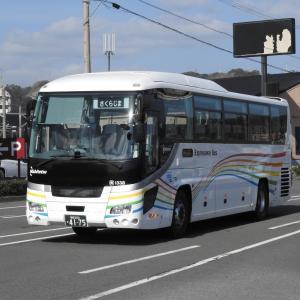 """西鉄バス 4175号車〔高速バス福岡~鹿児島線 """"桜島号""""〕"""