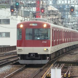 近鉄3200系 KL02 【その1】