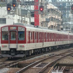 近鉄1620系 VG21 【その1】