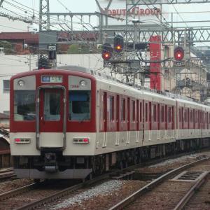 近鉄1254系 VC54 【その1】