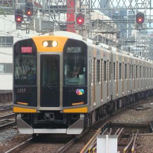 阪神1000系 1207F 【その17】