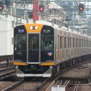 阪神1000系 1212F 【その1】