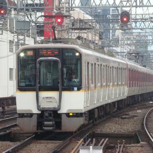 近鉄9020系 EE35 【その5】