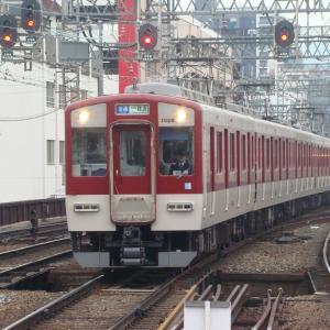 近鉄1026系 VH26 【その3】