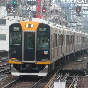 阪神1000系 1212F 【その2】