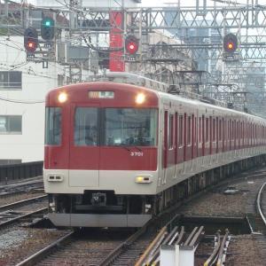 近鉄3200系 KL01 【その2】