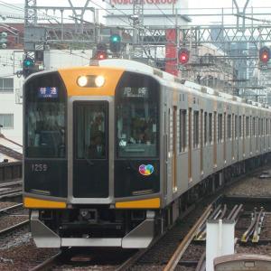 阪神1000系 1209F 【その11】