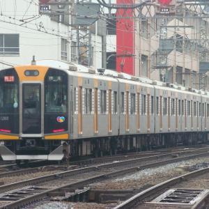 阪神1000系 1210F 【その15】