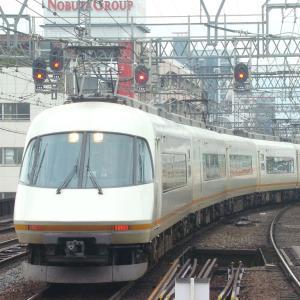 近鉄21000系 UL★★ 【その5】