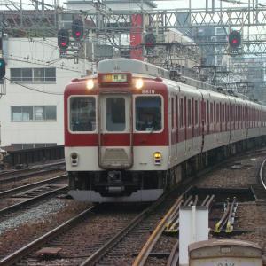 近鉄8600系 X69 【その1】