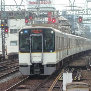 近鉄9820系 EH26 【その13】