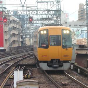 近鉄22000系 AS★★【その1】