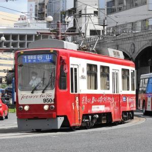 鹿児島市電9500形 9504号車(京急ラッピング車両)