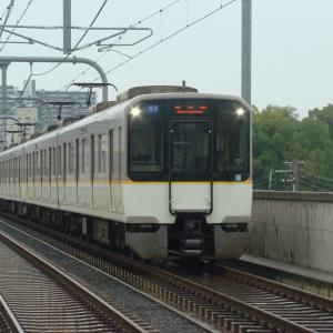 近鉄9020系 EE21 【その3】