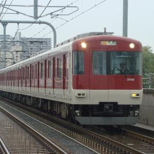 近鉄3200系 KL06 【その1】