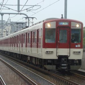 近鉄5800系 DH04 【その9】