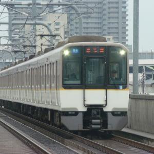 近鉄9820系 EH25 【その14】