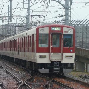 近鉄1026系 VH28 【その9】
