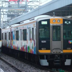 阪神9000系 9201F 【その56】