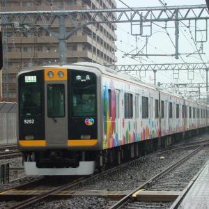 阪神9000系 9201F 【その57】