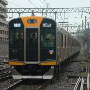阪神1000系 1202F 【その26】