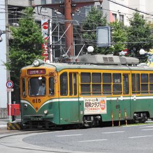 鹿児島市電600形 615号車