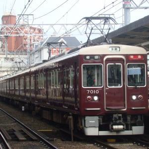 【阪急神戸線】武庫川新駅の設置に向け検討 4者同意