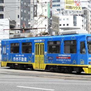 鹿児島市電9500形 9511号車(作州不動産ラッピング車両)