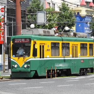 鹿児島市電9500形 9502号車