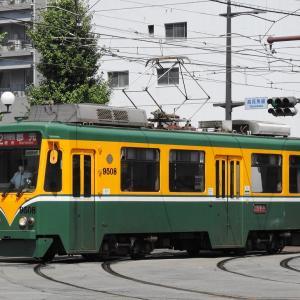 鹿児島市電9500形 9508号車