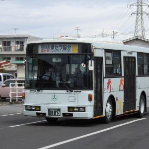 鹿児島交通(元関東バス) 1169号車