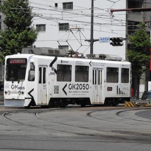 鹿児島市電9500形 9505号車(ゼロカーボンシティ カゴシマラッピング車両)