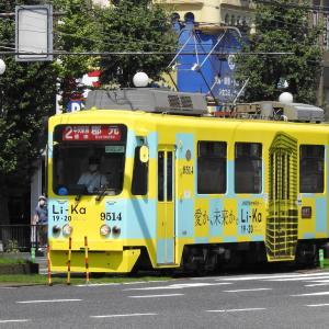 鹿児島市電9500形 9514号車(Li-Ka 19・20ラッピング車両)