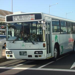 鹿児島交通 1560号車 《元阪急バス》