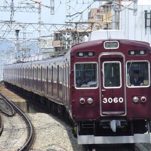 阪急電鉄3000系(3060F) 普通梅田ゆき