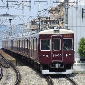 阪急電鉄6000系(6000F) 快速急行梅田ゆき