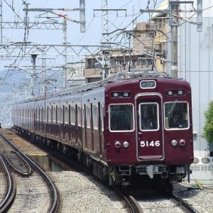 阪急電鉄5100系(5146F) 普通梅田ゆき