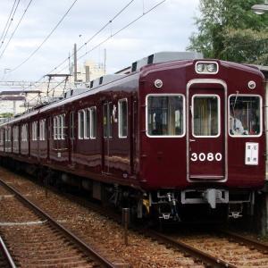 阪急電鉄3000系(3080F) 普通石橋ゆき