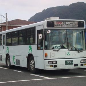 鹿児島交通 1557号車 《元阪急バス》