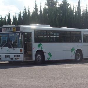 鹿児島交通 1559号車 《元阪急バス》