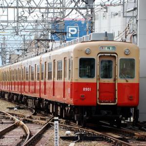 阪神電鉄8901形(8901F) 急行梅田ゆき