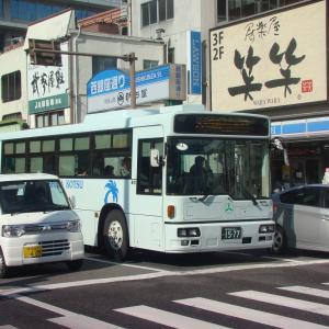 鹿児島交通 1577号車 《元阪急バス》