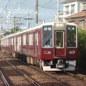 【阪急】8040F+8041Fと7024F