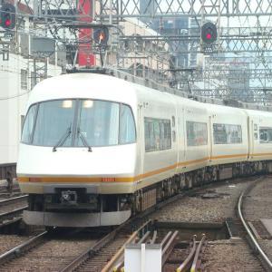 新型名阪特急『ひのとり』の投入で、21000系と21020系は・・・