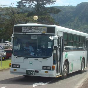 元山陽バス その1-17