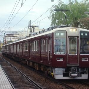 阪急8040F+8041Fと7024Fの運用復帰は、7031Fの修理次第?