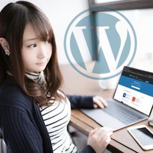 WordPress5.3がリリースされました