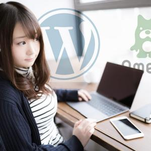 ブログ集客はアメブロとwordpress結局どっちがいい?