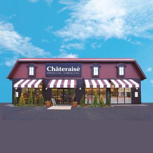 シャトレーゼのお勧めアイス!:「蔵出し生ワインのジェラート」レポート