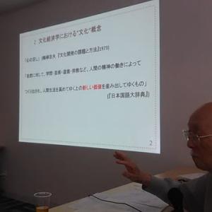 第2回文化経済学講座